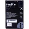 แบตเตอรี่ ไอโมบาย BL-77 (i-mobile) Hitz9