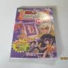 Tales Runner ศึกการ์ดภาษาอังกฤษแห่งโลกนิทาน เล่ม 11 Digital Touch เรื่องและภาพ สาริณี โพธิ์เงิน แปล***สินค้าหมด***