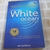 กลยุทธ์น่านน้ำสีขาว (White Ocean Strategy) พิมพ์ครั้งที่ 14 ดนัย จันทร์เจ้าฉาย เขียน