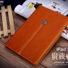 เคส iPad mini 1/2/3 - Xundo หนัง ของแท้