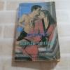 คู่แข่งคู่รัก (Ruffled Feathers) แคทเธอรีน แกรนเจอร์ เขียน บลู วาเร็ต แปล