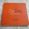 Zig Zag เมื่อแกะดำทำธุรกิจ ประเสริฐ เอี่ยมรุ่งโรจน์ เขียน