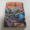 แฮร์รี่ พอตเตอร์ กับนักโทษแห่งอัซคาบัน (Harry Potter and the Prisoner of Azkaban) พิมพ์ครั้งที่ 3 J.K. Rowling เขียน วลีพร หวังซื่อกุล แปล***สินค้าหมด***