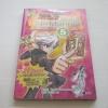 Tales Runner ศึกการ์ดภาษาอังกฤษแห่งโลกนิทาน เล่ม 5 Digitouch เขียนและภาพประกอบ สาริณี โพธิ์เงิน แปล