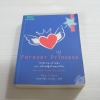 ับันทึกของเจ้าหญิง ตอน เจ้าหญิงในดวงใจ (Forever Princess) Meg Cabot เขียน มณฑารัตน์ ทรงเผ่า แปล