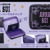 Anna Sui 2012 Spring/Summer Collection IPAD case บรรจุใน original box ค่ะ
