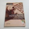 รวมสุดยอดคดีปริศนาเชอร์ล็อก โฮล์มยอดนักสืบ (Sherlock Holmes Short Stories) โดย Sir Arthur Conan Doyle