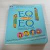 เชื่อเถอะ! EQ คุณช่วยสร้าง EQ ลูก Maurice Elias, Steven Tobias & Brian Friedlander เขียน นุชนาฎ เนตรประเสริฐศรี แปล***สินค้าหมด***