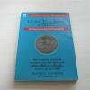 คัมภีร์สุดยอดกลยุทธ์การสร้างความไว้ใจ (Little Teal Book of Trust) Jeffrey Gitomer เขียน วันดี อภิรักษ์ธนากร แปล***สินค้าหมด***