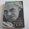 อมตะ (Immortality) มิลาน คุนเดอรา เขียน ภัควดี วีระภาสพงษ์ แปล***สินค้าหมด***