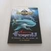 สงครามจ้าวฉลาม (Shark Wars) อีเจ อัลท์แบคเกอร์ เขียน ศรณ์ เพทายแสง แปล***สินค้าหมด***