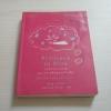 """""""บันทึกของเจ้าหญิง"""" ตอน ความฝันของเจ้าหญิง (Princess in Pink) Meg Cabot เขียน มณฑารัตน์ ทรงเผ่า แปล"""