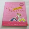 รักใส ๆ วัยทีน (Love strawberry)