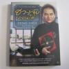 ฮวงจุ้ยคอนโด (Feng Shui for Living) อาจารย์ พงศ์สดายุ นาคทอง (ฟู่จือหมิง) เขียน***สินค้าหมด***