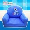ม้าน้อยโพนี่ pony สีฟ้า 2 in 1 โซฟา+ที่นอนปิคนิคของเด็ก ใช้ในบ้านก็ได้ พกพาไปเที่ยวต่างจังหวัดมีตอนพับ 49*30 cm. ตอนกางเป็นที่นอน 49*93 cm.ระบุลายสำรองให้ 1 ลายด้วยนะคะ สินค้าส่งจากโรงงานไม่ใช่ที่ร้านค่ะ
