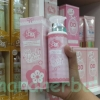 Sakura white daily moisturizing Binenary