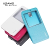 Case Galaxy Note3 USAMS