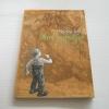 เด็กชายสุขสันต์ (A Happy Boy) บียอร์นสตานเน มาร์ดินุส บียอร์นสัน เขียน แจ่มจันทร์ ลอราส แปล***สินค้าหมด***