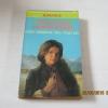 วิหคท้าลม (The Wildes of Nobhill) เมอร์ลา เชลเลอร์บาซ เขียน จุฑาพร แปล***สินค้าหมด***