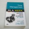 บริหารเวลาอย่างมีประสิทธิภาพใน 1 สัปดาห์ Declan Treacy่ เขียน ชัจจ์ชนันต์ ธรรมจินดาและดร.จิตติพร เครือเนตร แปล