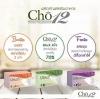Cho12 โชทเวลฟ์ อาหารเสริมลดน้ำหนัก 3 สูตร