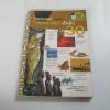 วิทยาศาสตร์แสนสนุก วิทยาศาสตร์เร้นลับ 30 เรื่อง Longhorn Beetie เขียน Shim Soo Geun ภาพ วลี จิตจำรัสรัตน์ แปล***สินค้าหมด***