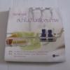 Home Spa สปาในบ้านเพื่อสุขภาพ Liz Wilde, Jo Glanville-Blackburn, Josephine Collins เขียน พญ.ภัทรวรรณ ธาดาดลทิพย์ รศ.ดร.ปาริชาต สถาปิตานนท์ ปรียาธร พิทักษ์วรรัตน์ แปล***สินค้าหมด***
