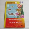 The Little Mermaid เจ้าหญิงเงือกน้อย Hans Christian Andersen เขียน (ไม่มี CD)
