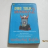 หมอหมา เล่ม 2 ตอน Dog Talk หมอปิยะพันธุ์ พันธุ์เพ็ง เขียน