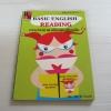 การอ่านภาษาอังกฤษเบื้องต้น (Basic English Reading) โดย Dr. B. Good