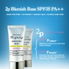 Dr. Young 2p Blemish Base BB SPF35 PA++