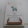 จากใจสู่ใจ (How We Lead Matter) Marilyn Carlson Nelson และ Deborah Cundy เขียน ณงลักษณ์ จารุวัฒน์ แปลและเรียบเรียง