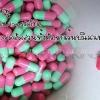 วิตามินสีชมพูเขียว - วิตามินลดทุกส่วน ลดทั้งตัว เหมาะสำหรับคนที่ลดยาก (ระดับ2)