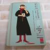 ซายากะ สาวน้อยนักสืบ ตอนที่ 7 ตู้เสื้อผ้าสีงาช้าง อาคากะวา จิโร เขียน วิภา งามฉันทกร แปล