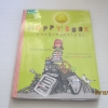 Happy Book ทฤษฎีแห่งความสุข อัครมุนี วรรณประไพ เขียน***สินค้าหมด***