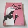รักเริ่มต้น...บทสุดท้าย (A 2 Z) Amy Yamada เขียน ลลิตา คุณาภิญญา แปล