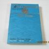 Case Study 10.0 Blue Ocean โดย ธันยวัชร์ ไชยตระกูลชัย และ อาทิตย์ โกวิทวรางกูร***สินค้าหมด***