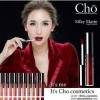 Cho Silky Matte Liquid Lipstick ลิป Cho ลิปสติก เนยโชติกา 10 เฉดสี