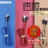 สายชาร์จ iPhone 5/5s - Remax สายถัก