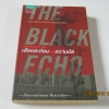 นวนิยายชุดนักสืบแฮร์รี่ บอช ตอน เสียงสะท้อนจากความมืด (The Black Echo) ไมเคิล คอนเนลลี่ เขียน สุเมธ เชาว์ชุติ แปล***สินค้าหมด***