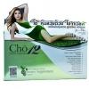 Cho12 โชทเวลฟ์ อาหารเสริมลดน้ำหนัก