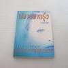 ปลายสายรุ้ง (Love Forbidden) Barbara Cartland เขียน อาสาวดี แปล***สินค้าหมด***