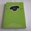 ชิงหมาเกิด (Sick Puppy) Carl Hiaasen เขียน มณฑารัตน์ ทรงเผ่า แปล