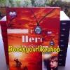 โปร สั่งคู่ ส่งฟรี A Hero บุตรสุริยา / นิมมานรดี ( นฤมิตา ) หนังสือใหม่ทำมือ *** สนุกค่ะ ***