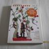 นิตยสารเรื่องสั้นรายฤดูกาล ราหูอมจันทร์ Vol. 6 ผีน้อยสองตัวกับแผลเป็นของปู่ โดย 14 นักเขียน