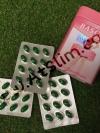 บาชิชมพู กล่องเหล็ก 10เม็ด (Baschi Pink Softgel 10Caps.)