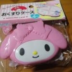 พร้อมส่งค่ะ Sanrio My Melody medicine case กล่องใส่ยาน่ารักๆ ลิขสิทธิ์แท้จ้ะ