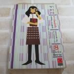ซายากะ สาวน้อยนักสืบ เล่ม 8 ตอน สเตนกลาสสีคราม อาคากะวา จิโร เขียน วิภา งามฉันทกร แปล