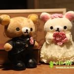 [9นิ้ว] ตุ๊กตา ริลัคคุมะ แต่งงาน Rilakkuma + Korilakkuma เซ็ต Weddingุ ชุดแต่งงาน