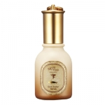 Skinfood Gold Caviar Serum
